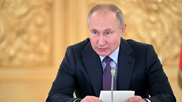 Путин снизил плату занекачественные услуги ЖКХ