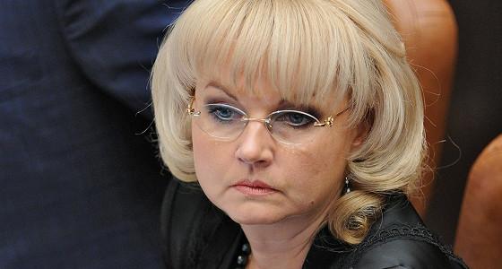 Татьяна Голикова поражена масштабами бюджетного воровства
