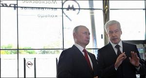 Путин и Собянин проехали по МЦК