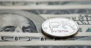 Курс евро на завтра упал на полрубля