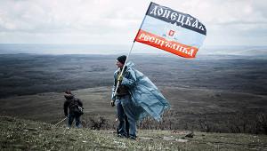 Позиция Запада поДонбассу изумила Россию