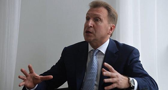 Для топ-менеджеров российских госкомпаний изменится порядок расчета зарплаты