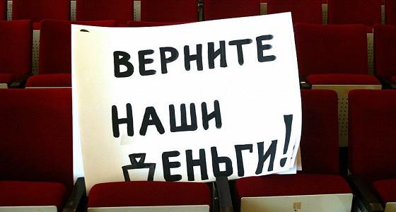 Три брянских предприятия задолжали работникам 30,5 млн рублей