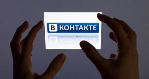 «ВКонтакте» станет интернет-магазином