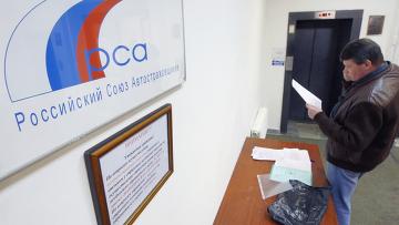 Страховое сообщество готово применять адресную помощь по ОСАГО— Юргенс