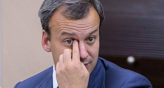 Дворкович рекомендовал ограничить поставки нефтепродуктов в Белоруссию