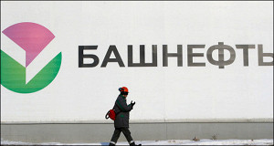 «Башнефть» предложили «Роснефти»