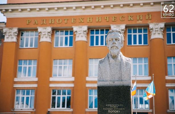 Рязанский радиотехнический университет иНИЯУ «МИФИ» опубликовали совместные электронные курсы порадиофотонике