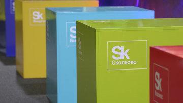Суд подтвердил отказ Strabag в иске к «Сколково» на 110 млн руб.