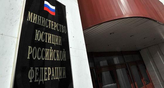 «Левада-центр» признан иностранным агентом