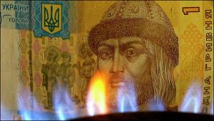 Новак: РФ не будет кредитовать Украину на закупку газа