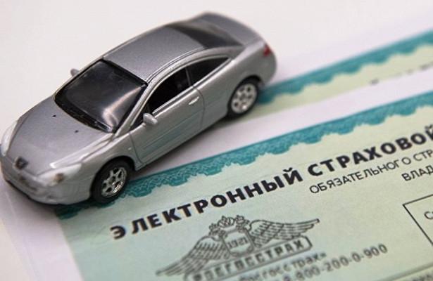 Интерес россиян кпокупке ОСАГО икаско онлайн вырос почти вдвое