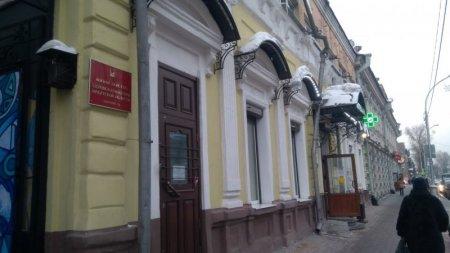 Виктория Дворниченко покинула пост главного врача ГБУЗ «Областной онкологический диспансер»