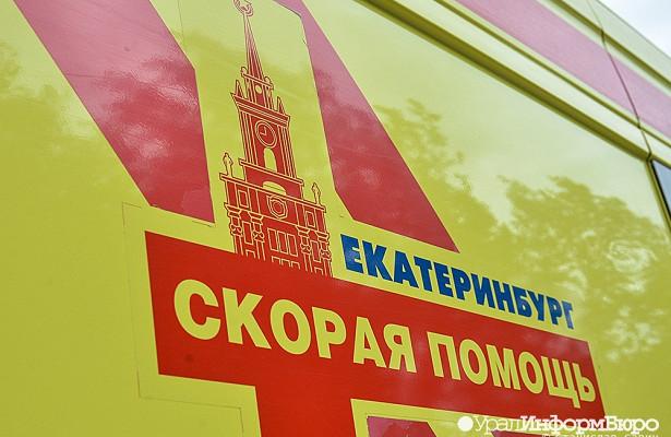 Екатеринбург лишился собственной системы здравоохранения