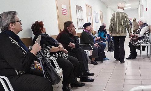 Москва находит себя бедной