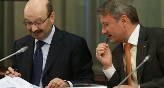 Россияне вновь понесли деньги в банки