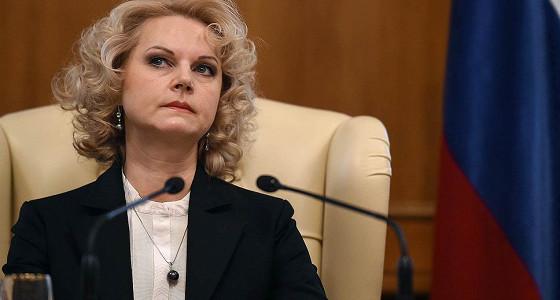 Голикова отметила снижение эффективности государственных инвестиций в РФ