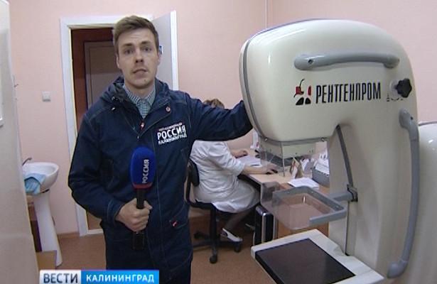 ВЧерняховске подвели итоги полугода работы Центра женского здоровья