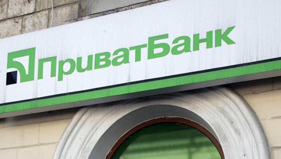 Кабмин Украины в 2017-ом запланировала 190 млрд грн заимствований