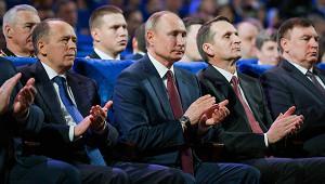 Путин назначил первого заместителя директора ФСБ