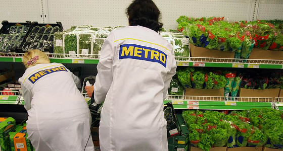 Metro заморозит цены