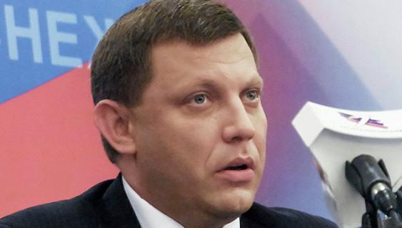 ВСУ перебросили под Донецк дивизион «Акаций»— ДНР