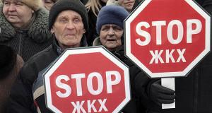 В Ингушетии платят за газ и свет лишь 56% населения