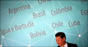Китай планирует сократить число госкомпаний