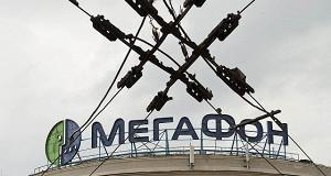 «МегаФон» обеспечит связью мундиаль