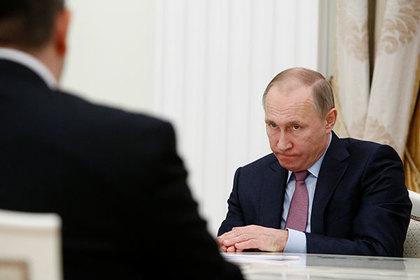 Чтовозмущало Путина икчему этопривело