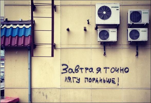 Новосибирский театр поставит спектакль понадписям назаборах