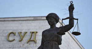 Судебный квартал попал под сокращение