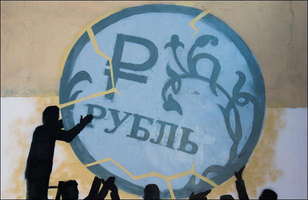 Россия: ослабление рубля разогнало инфляцию (Eurasianet, США)