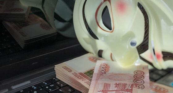 Киберпреступники сорвали банк