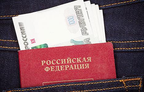 Россиянам разрешат пополнять счет в банке без паспорта