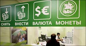 Сбербанк отмечает сокращение просрочки по кредитам малому бизнесу