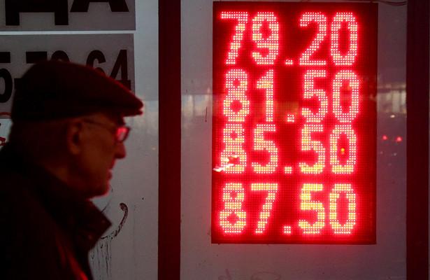 Доллару предрекли рост выше 80рублей