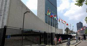 Россия перечислила в бюджет ООН почти 78 миллионов долларов
