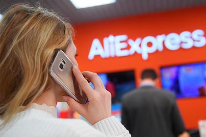 Россияне потратили почти 20миллиардов рублей заодин день распродажи