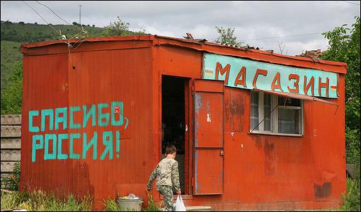 Россия восстановится не скоро