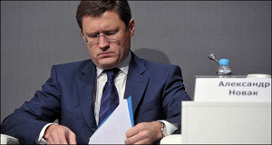 Новак сообщил об изучении возможных маршрутов поставки газа в Италию