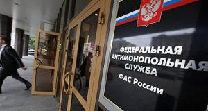 ФАС одобрила покупку «Татнефтью» 41,74% акций банка «Зенит»