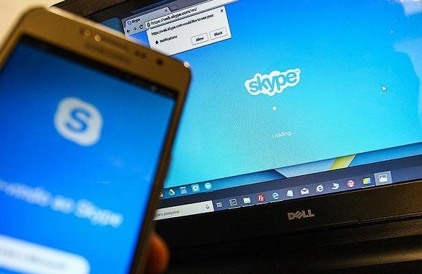 Вработе Skype произошел сбой