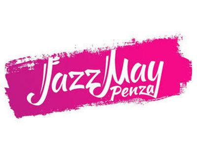 Фестиваль Jazz MayPenza пройдет с20по22мая