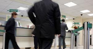 Сбербанк снижает процентные ставки по потребкредитам