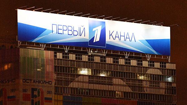 Шоумен изКазани потребовал от«Первого» 900тысяч рублей