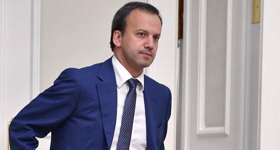 Дворкович назвал предложение Минфина по НДПИ слишком тяжелым для нефтяников