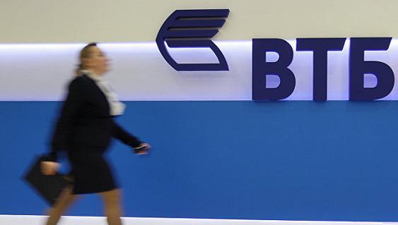 В России могут ввести «кредитные каникулы»