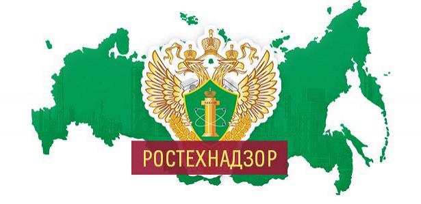 Причиной аварии наКалининской АЭСстало механическое повреждение оптоволоконного кабеля