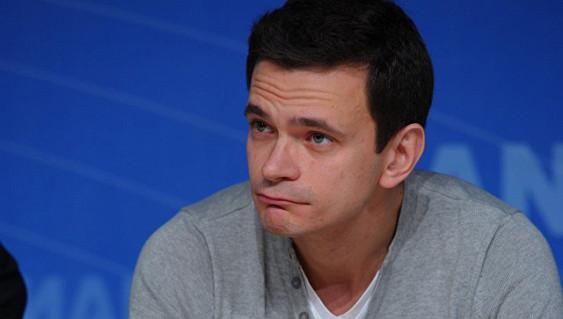 Яшин ушел изПАРНАСа сбывшими соратниками Немцова